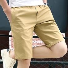 夏天男士运动短裤男5分五分裤休闲中裤潮流韩版夏季沙滩裤男裤子