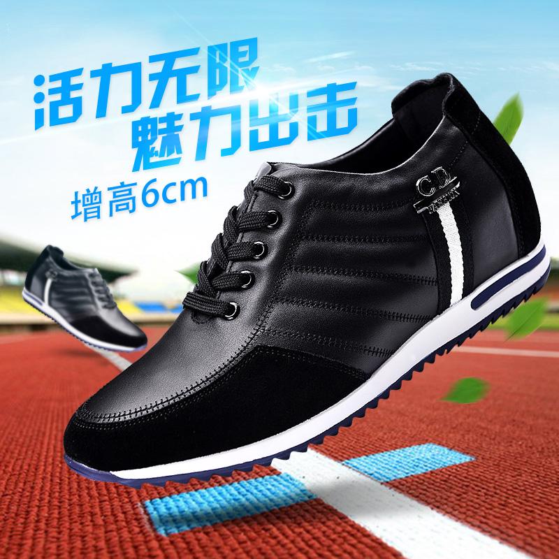 新品高哥内增高鞋男式6厘米休闲鞋韩版潮流板鞋低帮系带流行男鞋