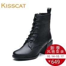 接吻猫时尚牛皮粗跟高跟短靴马丁靴女潮DA76516-51图片