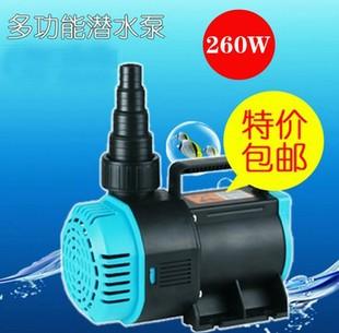 潜水泵7500w