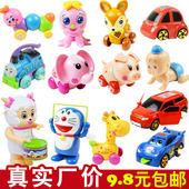 婴幼儿童宝宝男女小孩青蛙动物上弦链发条玩具批发0-1-2-3-10元岁