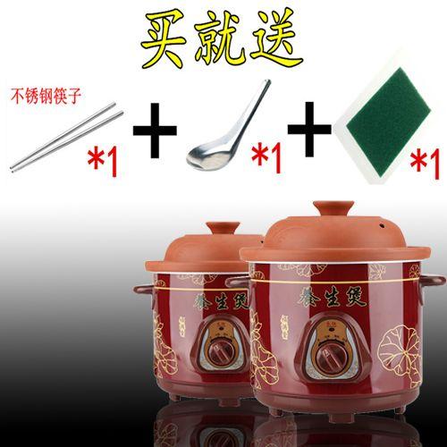 紫砂锅电炖锅陶瓷养生汤煲迷你BB宝宝熬煮粥锅小家电厨房电器包邮