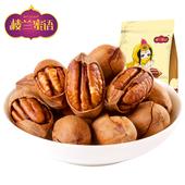 【天猫超市】楼兰蜜语奶香碧根果215g坚果零食特产手剥奶油长寿果