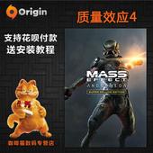 PC正版Origin Mass Effect 4 质量效应4 仙女座 标准/豪华版