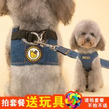 狗狗用品背心式牵引绳狗绳子泰迪小狗狗链子宠物中型小型犬遛狗绳