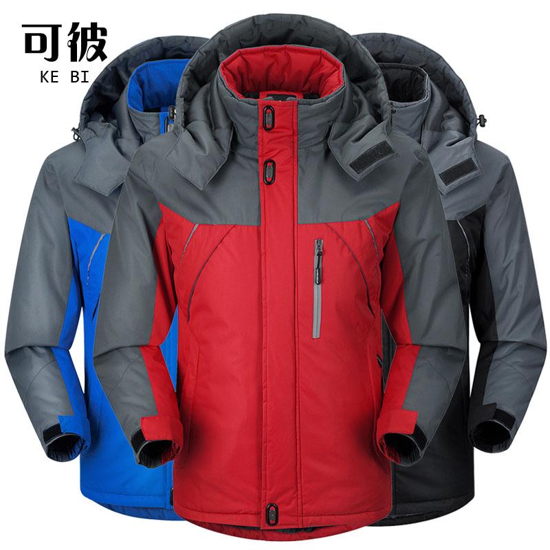 棉衣男青年外套学生中长款男装冬天加厚中老年衣服2016新款棉袄子