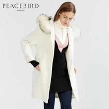 太平鸟女装2016冬季新款韩版纯色大衣时尚直筒中长款连帽毛呢外套图片