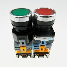 控制按钮 220V LA38 380V 11D带灯按钮开关 自复位启动开关