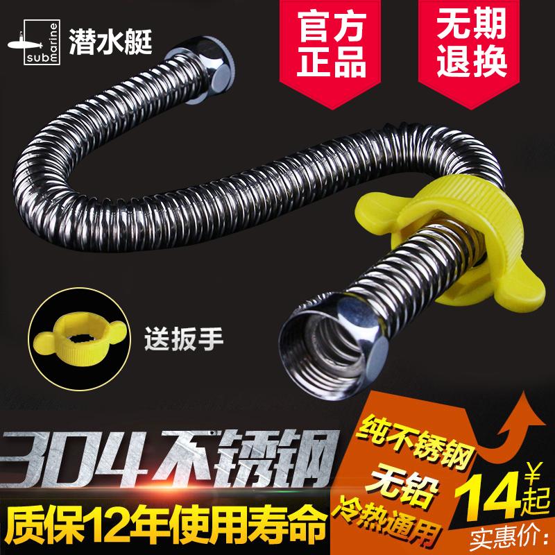 波纹管热水器进水软管马桶龙头4分冷热上水连接管