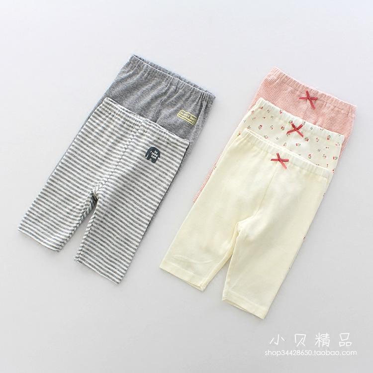 夏季薄超柔裤子童装纯棉弹力儿童底裤男女 宝宝短裤