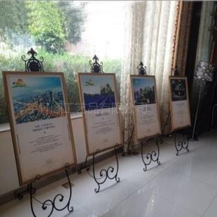 【特价】欧式铁艺落地画架油画架海报架婚纱相片展示