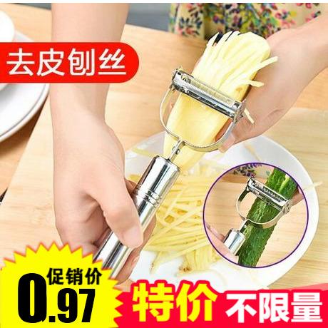 去皮刨刀刨削皮刨丝器刮皮水果 多功能厨房削皮不锈钢创意