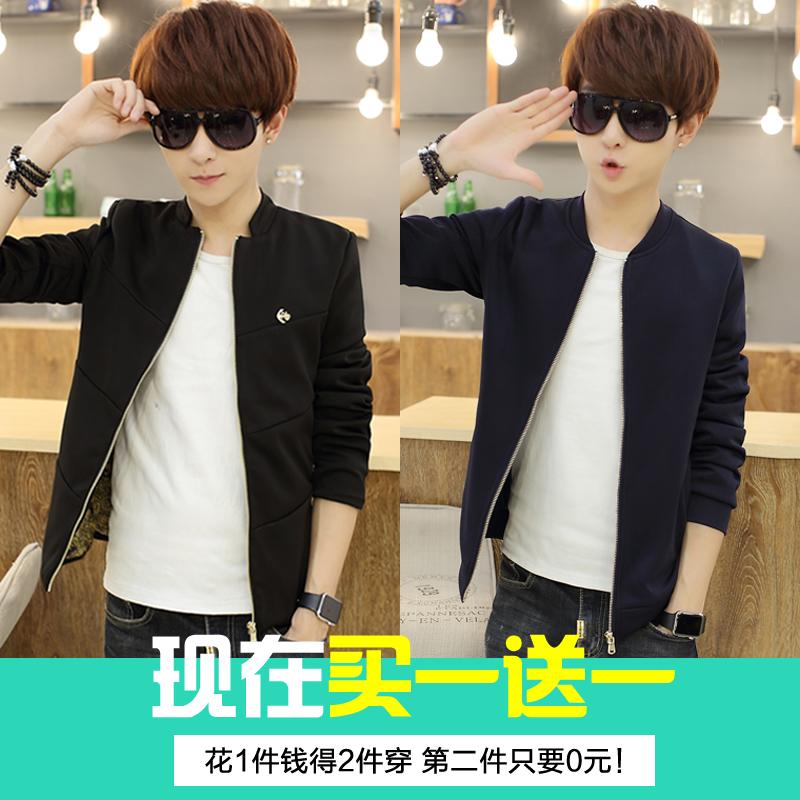 男士外套休闲长袖薄外套韩版夹克男秋季修身学生衣服青春流行开衫