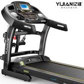 亿健跑步机家用款超静音多功能减震折叠迷你健身电动跑步机S9800