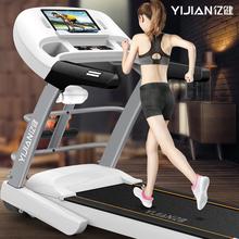 亿健精灵ELF跑步机家用 款多功能电动超静音可折叠健身房减肥正品