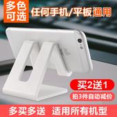 迪斯意手机支架平板iPad桌面床头通用懒人直播看电视创意功能夹子