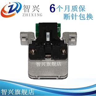 智兴 适用 EPSON LQ1600K3H打印头LQ590K 680II 690K 590K打印头