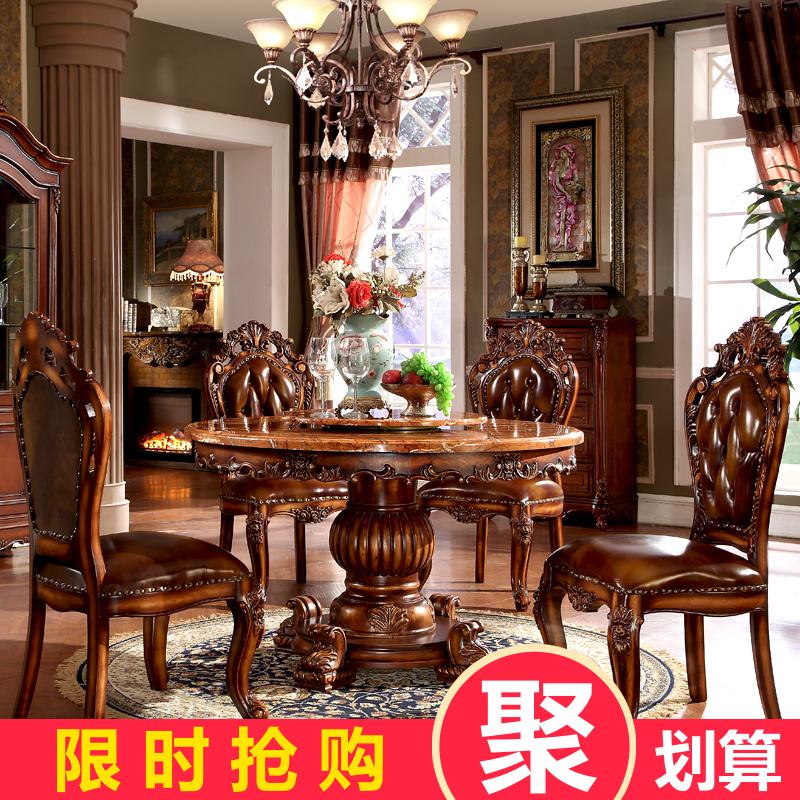 欧式餐桌圆形天然大理石实木雕花高档别墅餐桌椅6/8