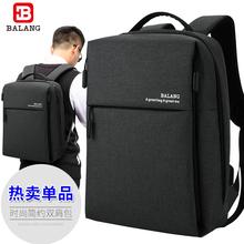 巴朗双肩包男商务男士电脑包双肩旅行包韩版潮多功能背包休闲简约