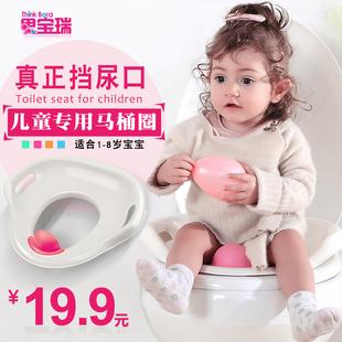 思宝瑞儿童马桶圈儿童坐便器女男宝宝马桶加大加厚座便器婴儿便盆
