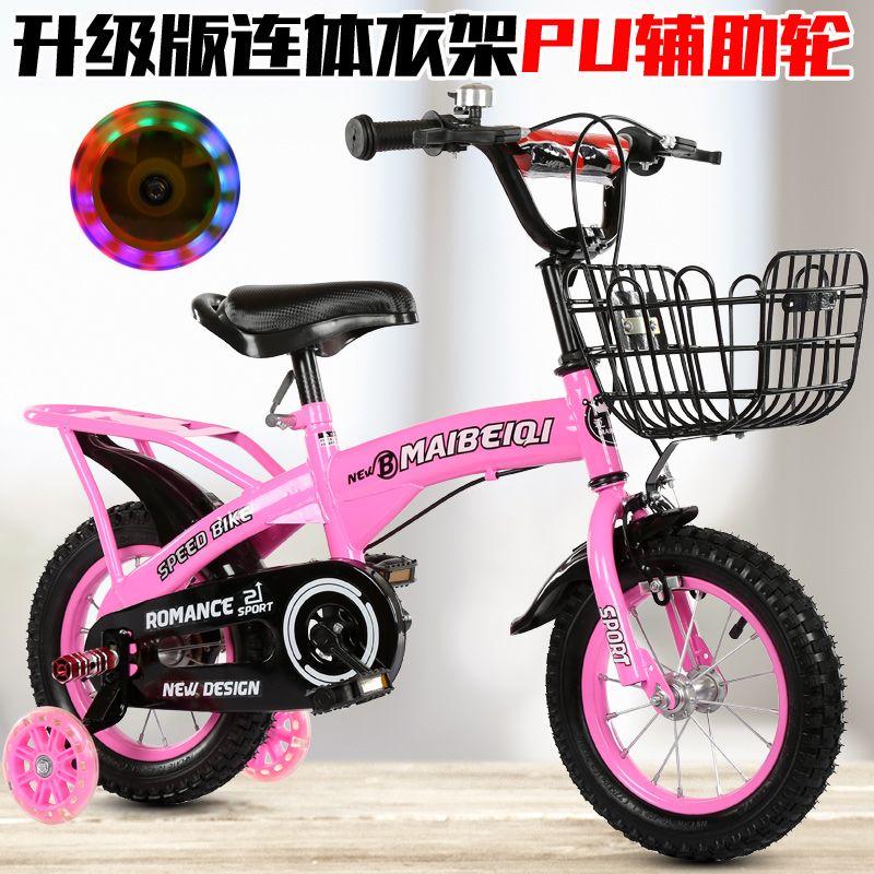 正品[儿童 自行车 14 寸]儿童自行车14寸多大评