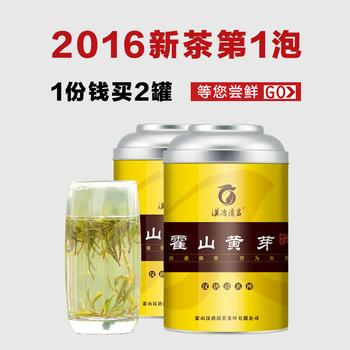 2016新茶汉唐清茗特级霍山黄芽罐