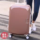 欧豪行李箱旅行箱拉杆箱女韩版小清新密码箱皮箱学生男24寸万向轮