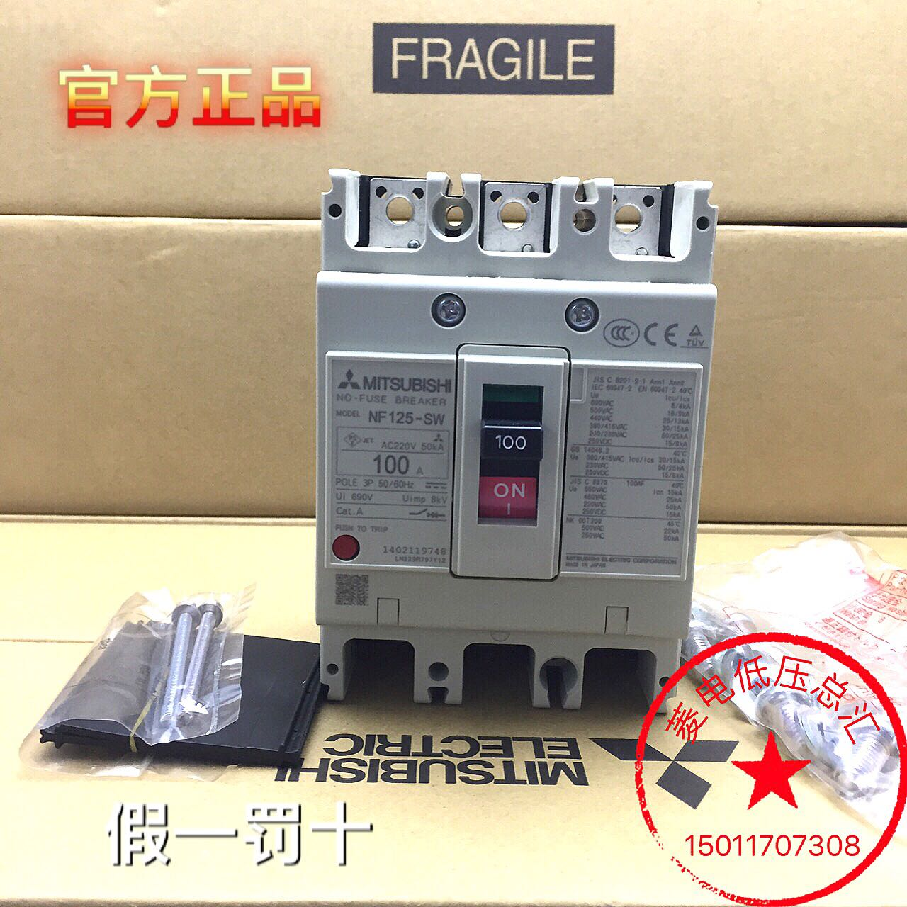 Kitchen small appliance circuit - Circuit Breaker N F125 Sw 3p 63a 80a 100a 125a Dz10 400 3300 300a Air Switch