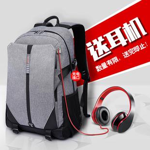 纳尔多双肩包男背包韩版潮商务男士电脑包高中学生书包休闲旅行包