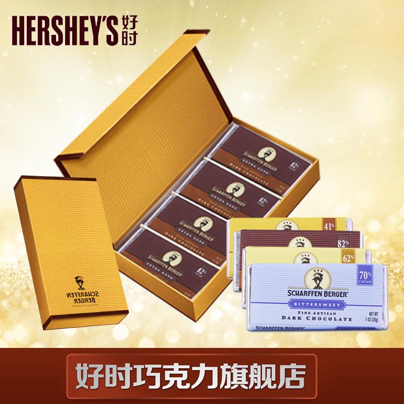 莎芬博格巧克力28g*4香浓黑巧克力休闲零食精美礼盒四种口味各1块