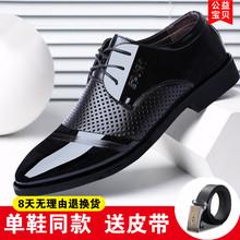 青年透气男鞋 男休闲英伦韩版 商务正装 尖头潮流男士 夏季凉皮鞋