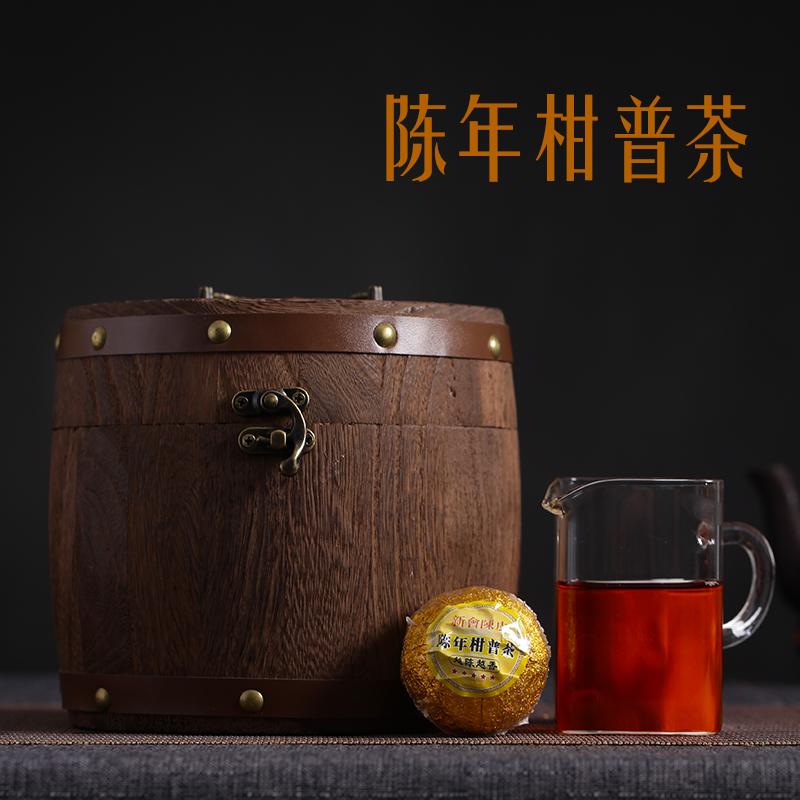 柑皮普洱 克橘普茶 450 桔普茶 陈年柑普茶 熟茶 新会陈皮普洱茶