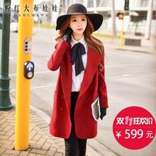 大衣女中长款粉红大布娃娃2017秋冬新款韩版时尚气质修身毛呢外套图片