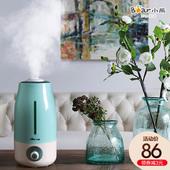 小熊加湿器家用卧室办公室空调桌面小型空气香薰机迷你创意静音