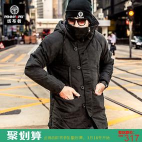 纺布者潮牌大码男装冬季胖子中长款外套男士加肥加大棉袄秋冬棉衣