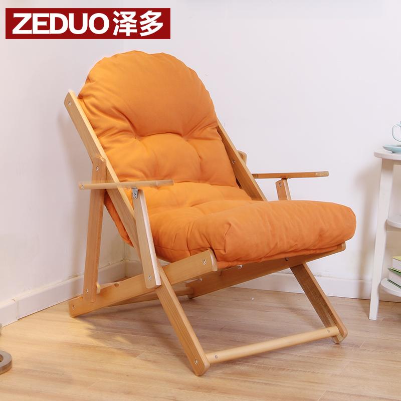 躺椅摇椅可折叠椅子休闲椅逍遥椅阳台椅午休躺椅实木靠椅沙发椅