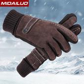 手套男士冬天骑行摩托车皮手套冬季保暖加厚骑车学生韩版户外手套