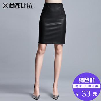 【99元3件】尚都比拉皮裙半身裙2