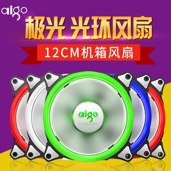 爱国者极光 台式电脑机箱风扇RGB光环日食LED静音12cm散热风扇12V