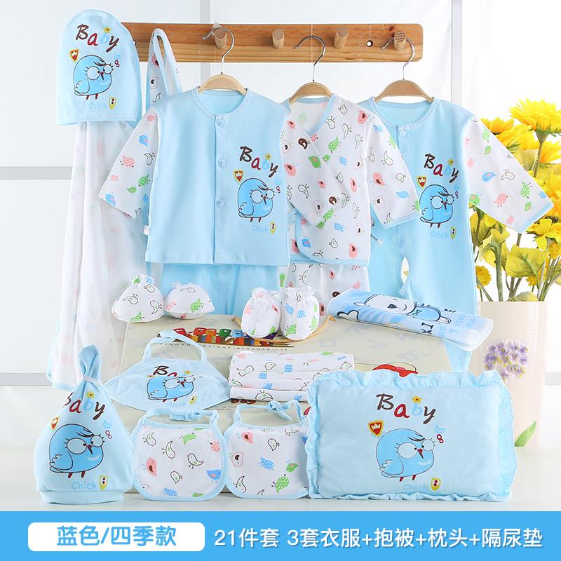 衣服新生儿宝宝初生满月用品礼盒纯棉礼品婴儿母婴春夏秋套装