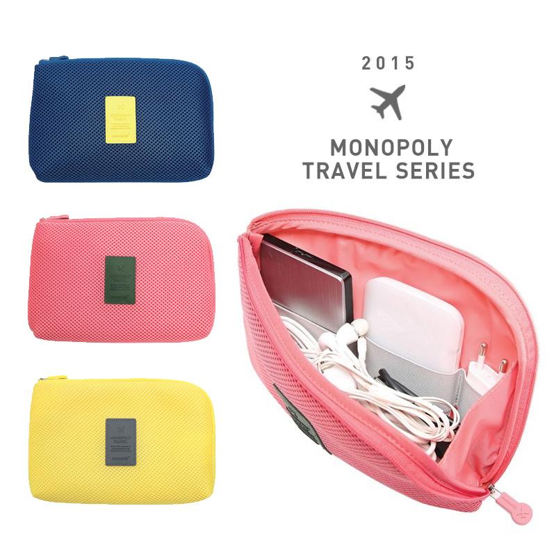 正品韩国monopoly旅行防震数码整理收纳包数据线充电宝硬盘袋 S/L