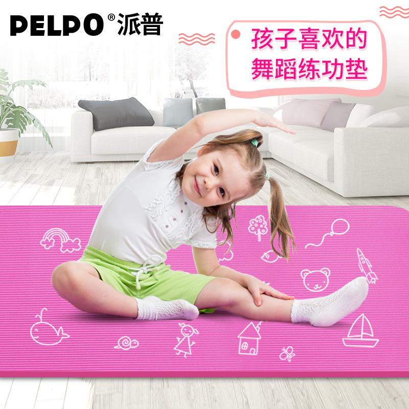 儿童跳舞瑜伽初学者加厚小孩练功加宽防滑瑜珈