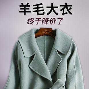 秋冬装新款呢子双面羊绒大衣女士高端中长款修身羊毛妮子毛呢外套