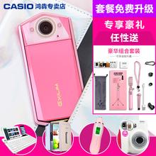 【专卖店】分期免息Casio/卡西欧 EX-TR750自拍神器美颜相机tr750