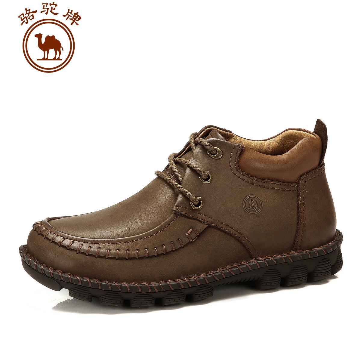 骆驼牌新款冬靴 真皮系带日常休闲男靴流行男鞋子