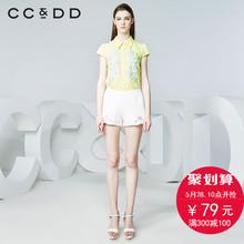 时尚 通勤上衣 衬衫 新款 女单丝斜纹绣花短袖 专柜正品 CCDD2016夏装