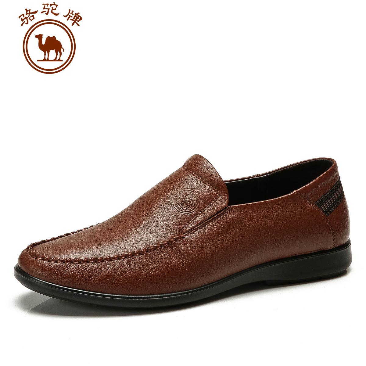 骆驼牌正品 2015年春季新款真皮休闲商务皮鞋 轻便套脚流行男鞋子