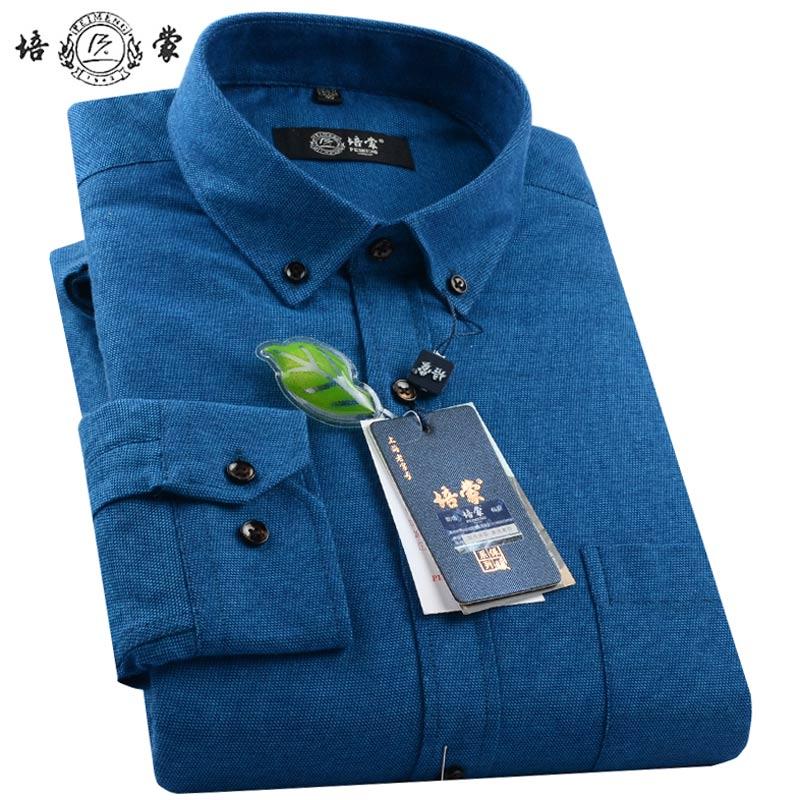培蒙保暖衬衫冬季男士加绒加厚纯色藏蓝色青中老年男纯棉保暖衬衣