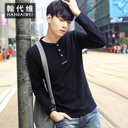 春冬季男士长袖T恤门筒领韩版修身纯色日系潮牌学生薄款打底男装