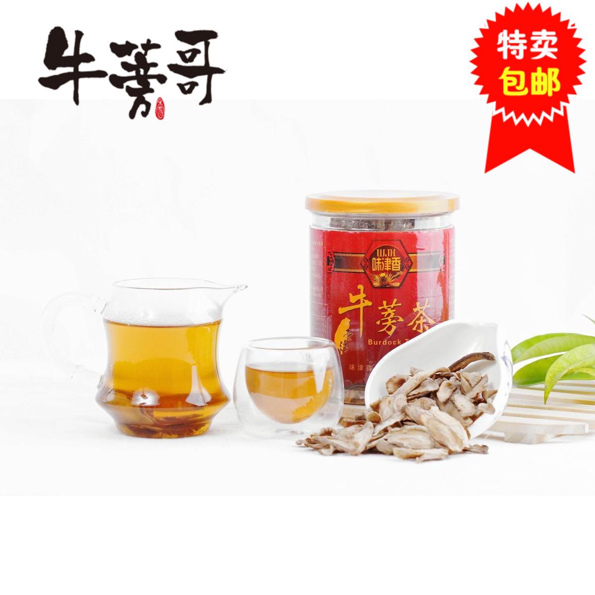 旅行装包邮特惠装伴手礼牛蒡茶茶台湾进口食品牛蒡哥
